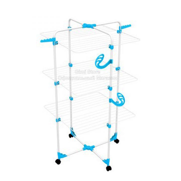 Сушилка для белья Gimi Modular 3 Светло-синий